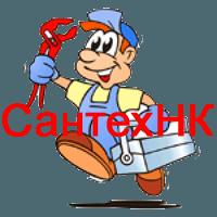 Мастер-сантехник в Бийске